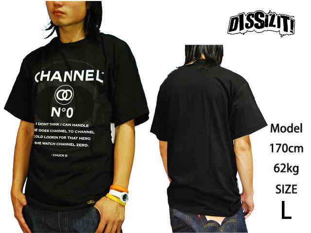 Dizisit_channel_tee_blk1