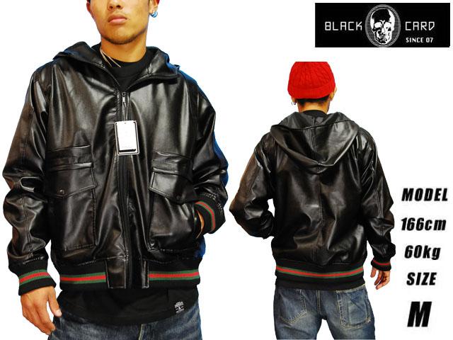 Blackcard_f_jkt_blk_0