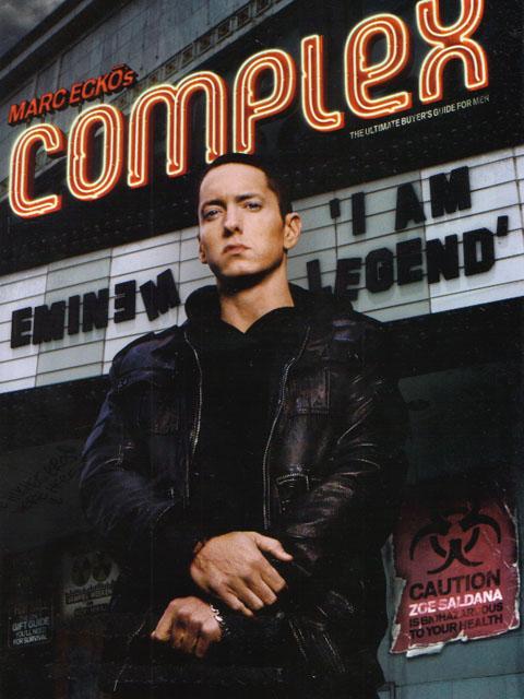 Complex_eminem
