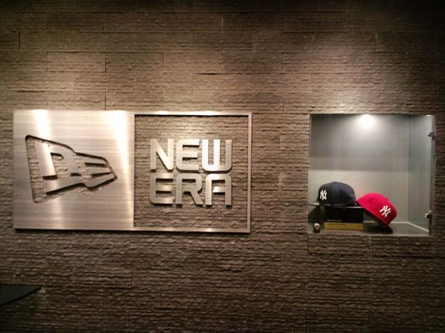 Newera1
