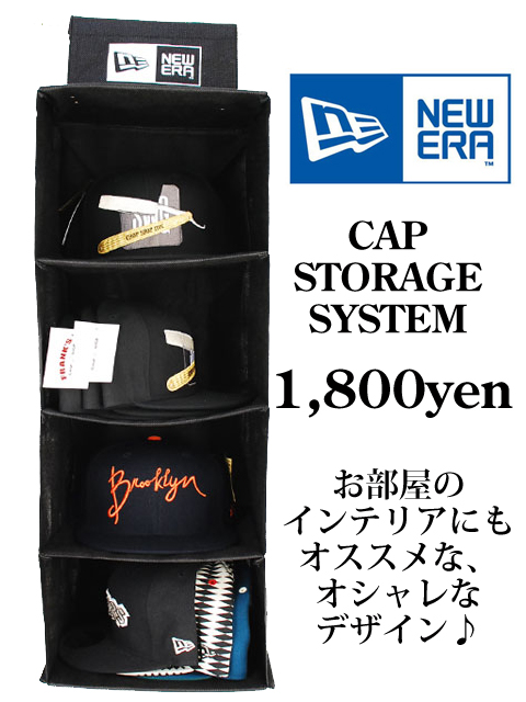 Newera_work_cap_rack_6
