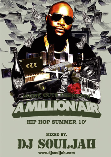 A_million_air_hiphop_summer_10