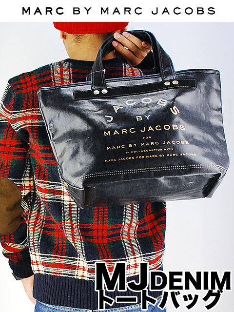 Mj_denim_bag_1