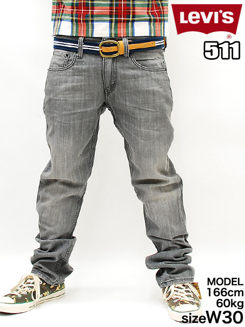 Levis_511_gry_1