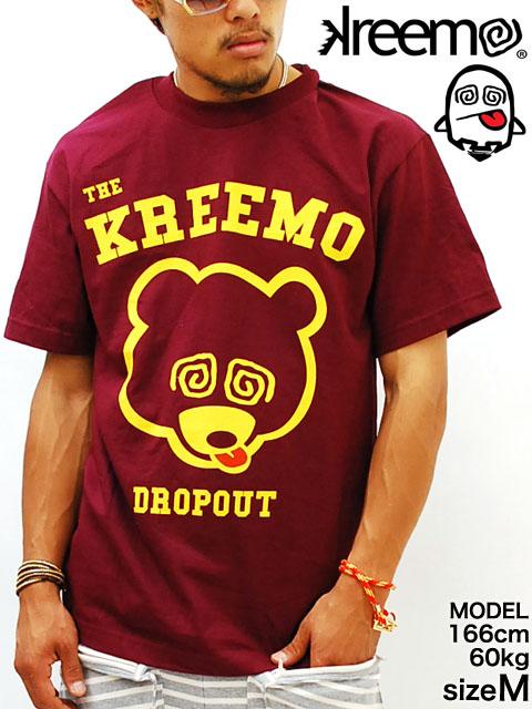 Kreemo_dropout_tee_burg_1