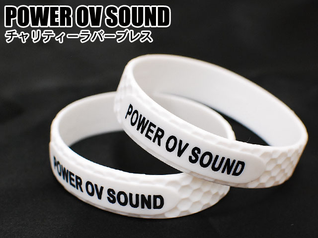 Power_ov_sound_1