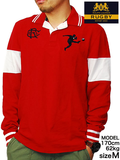 Rugby_w_red_1