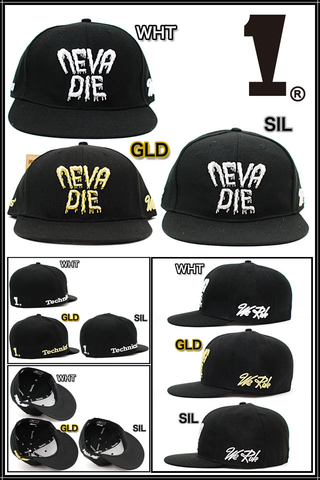 Sp1_nevadie_cap_8