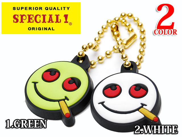 Special_one_potman_keyholder_green_