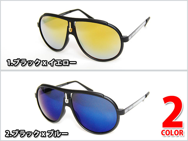 No_brand_sunglass_turbo_teardrop_po