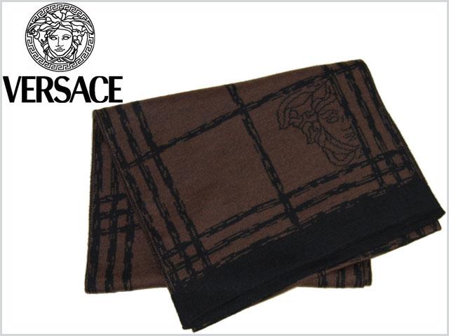 Versace_scarf_white_dark_brown_1