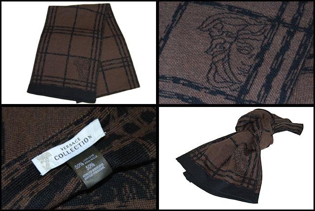 Versace_scarf_white_dark_brown_2