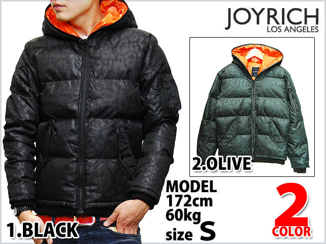 Joyrich_blk_olv_1
