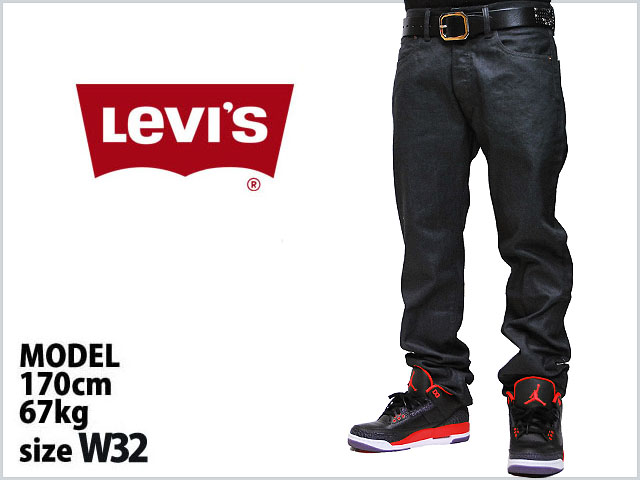Levis_501_gry_1