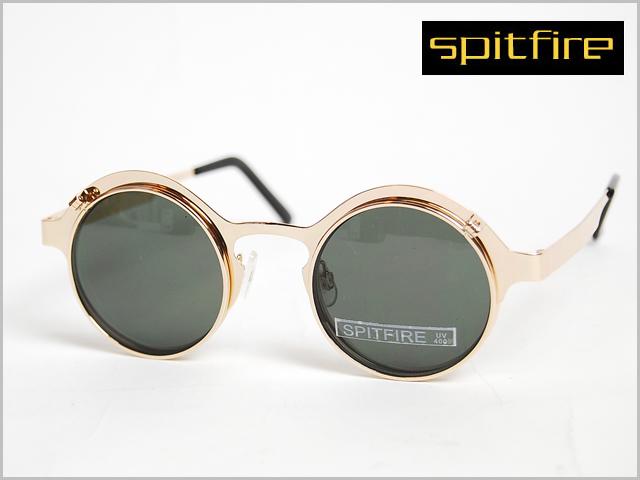 Spitfire_techno4_mirror_gens_1