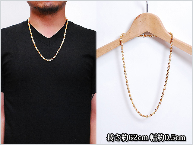 Nobrand_rope_chain_necklace_60cm5mm