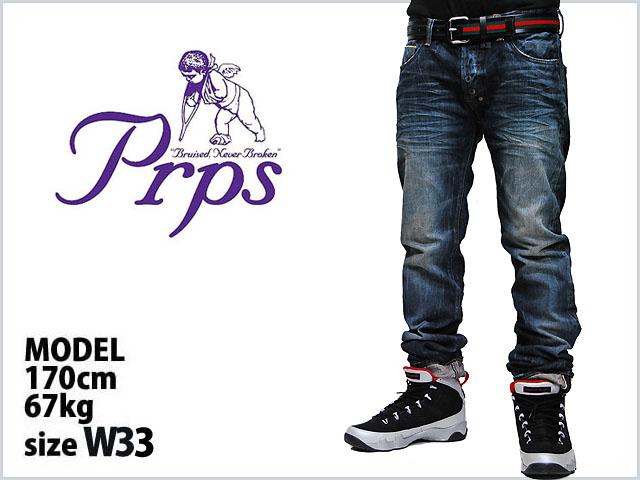 Prps_e63p133v_1