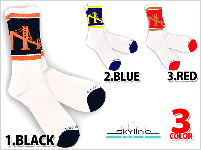 Skylinsocks_sanfrancisco_3color_1