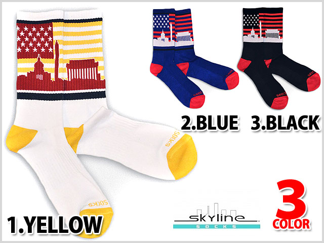 Skylinsocks_washington_dc_3color_1