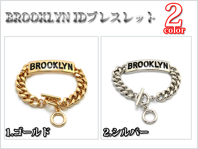 Brooklyn_id_bracelet_gold_siver_1