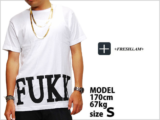 Freshiam_fukk_tee_white_1