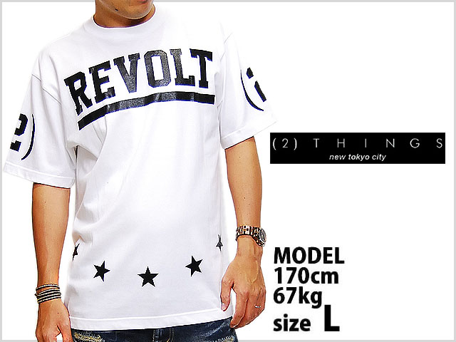 2things_revolt_star_tee_white_1